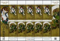 Japan 2018 Woche der Philatelie Seidenmalerei 9043-9044 Keinbogen Postfrisch MNH