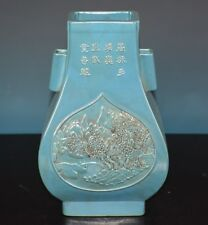 DELICATE ANTIQUE CHINESE MONOCHROME PORCELAIN VASE MARKED DAOGUANG RARE TC7912