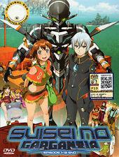 Suisei no Gargantia [Gargantia on the Verdurous Planet] DVD Complete 1-12