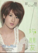 Claire Guo Jing: [Made in Taiwan] Ni, Peng You (You, Friend)          CD+DVD
