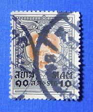1921 THAILAND 10 SATANG SCOTT# 193 MICHEL.# 170 USED                     CS21397