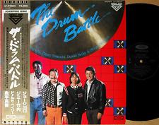 ♪JIMMY TAKEUCHI GEORGE KAWAGUCHI OKUDAIRA the drum battle LP w/OBI japan jazz