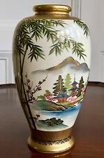 Lovely Quality Japanese Satsuma Pottery Vase, Meiji Period, Signed. 18.2cm High.