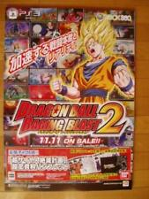Dragon Ball: Raging Blast 2 PS3 Video Game Advertising Poster from Japan