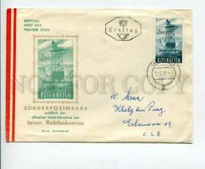 290622 AUSTRIA 1959 year Rich radio network First Day COVER