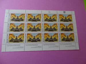 MH Marshall Islands * SC 282 WWII * German Invasion of Russia * MNH * Sht 12 W22