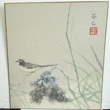 CHINESE BIRD IN SNOW ORIGINAL WATERCOLOR PAINTING SIGNED