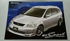 2001 Honda Steam Mugen M7 Sport Performance Catalog Brochure