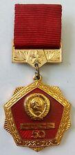 USSR 50 Years 1922-1972 Medal Pin Badge Award CCCP Soviet Union