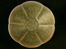 WOW !!! 7.5 Inches Chinese Song Dy Green Glaze Porcelain *3Figures* Bowl
