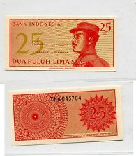 INDONESIA 1964 25 SEN CURRENCY STAR NOTE CU 660G