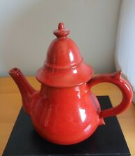 HAND MADE TRADITIONAL MOROCCAN TEA POT PITCHER MADE IN MARAKESH