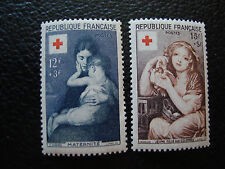 FRANCE - timbre yvert et tellier n° 1006 1007 n** (A27) stamp french