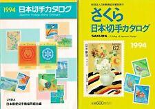 Catalogs of Japanese Stamps: Jsda (1994) and Sakura (1994)