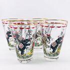 Vintage 1950s Libbey Circus Elephant Drinking Glasses Set of 4 12 oz.