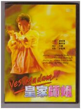 Yes Madam (1985) DVD VERY RARE OOP Michelle Yeoh Cynthia Rothrock (1451)