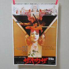 THE YAKUZA 1974' Original Movie Poster Japanese B2 Robert Mitchum Ken Takakura