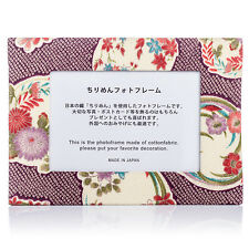 Purple and Cream Japanese Picture Frame