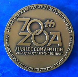 """Israel State Medal """"Zionist Organization of America"""" 1967 Bronze 59mm Coin UNC"""