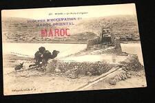 MAROC M'ZAB UN PUIT D'IRRIGATION TROUPES D'OCCUPATION