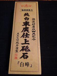 Japanese Deluxe Suehiro shapening stone 6000-1