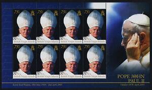 Virgin Islands 1050 sheet MNH Pope John Paul II