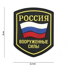 Russisches Schild #9074 Patch Klett Abzeichen Airsoft Paintball Tactical