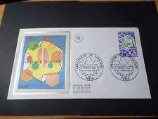 FRANCE, 1978, FDC 1° JOUR AMENAGEMENT DU TERRITOIRE, VF