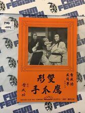 Shaolin Invincible Guys (Shaolin Deadly Hands) Tri-fold Ad Booklet (1978) PHO459