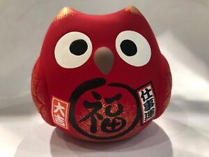 Lucky Owl Money Bank Red 9cmx7cmx8.5cm F/S
