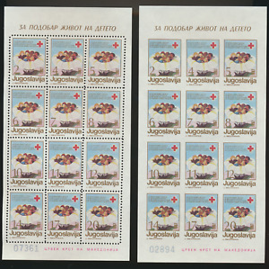 Yugoslavia/Macedonia Stamps, 1987 Red Cross, MNH, Perf & Imperf With Cover