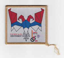 2015 World Scout Jamboree SERBIA / SERBIAN SCOUTS Contingent Patch ~ SCARE