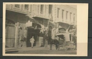 Holy Land German post office in Jerusalem end of 1890's RARE good condition
