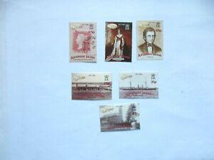 ASCENSION ISLAND: 2001 Death Centenary of Queen Victoria 6 stamps U/M Sg823/8
