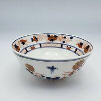 Vintage Asian Porcelain Bowl - Hand Painted Canton Ware