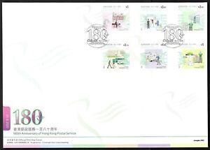 Hong Kong, China 2021 180th of H.K. Postal Service Stamp FDC 香港郵政一百八十周年