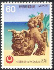 Japón 1982 Okinawa/León/Estatua/Naturaleza Silvestre/Palmera// animación 1v (n26254)