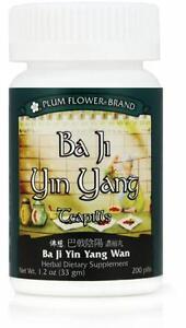 Plum Flower, Ba Ji Yin Yang Teapills, 200 ct