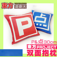 TouHou Project Props Pillows Double-sided Square Pillow Cushions Holiday Gifts