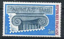 STAMP / TIMBRE FRANCE NEUF LUXE N° 1835 ** ARPHILA 75
