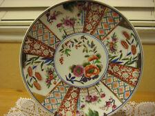 "Vintage Hand Painted Japanese Imari Plate, 11"" Diameter X 1 3/4"" High"