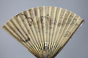 An 18th Century Paper Fan