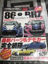 Rare Sealed HYPER REV TOYOTA 86 & SUBARU BRZ No.3 Japanese magazine Vol.178