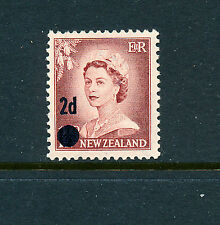 NEW ZEALAND 1958 DEFINITIVES SG763 SURCHARGE 2d on 1½d BLOCK OF 4 MNH