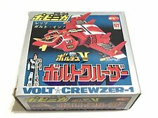 Japan Genuine Voltes V Volt CREWZER-1 PB-04 Godaikin Popy Popynica
