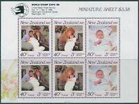 New Zealand 1989 SG1519X World Stamp Expo Princess Beatrice MS MNH