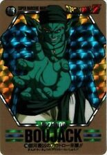 Dragonball Dragon ball Z Prism Card Super Barcode Wars 4 n° 148 Boujack
