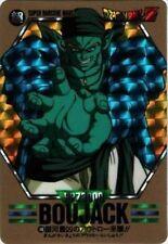 Dragonball Dragon ball Z Prism Card Super Barcode Wars 4 n° 148 Boujack