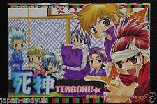 """Bleach Yaoi Doujinshi Anthology""""Shinigami Tengoku""""OOP"""