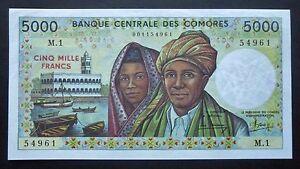 Comores - 5000 Francs - 1984